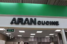 Салон Aran Cucine, 24 км МКАД, ТЦ Твой Дом