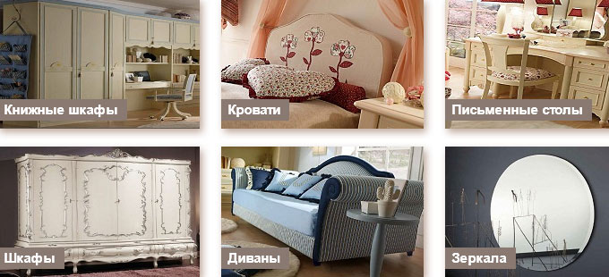 так выглядит каталог детской мебели из Италии